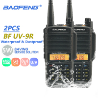 uv 9r 2pcs Baofeng UV9R IP67 מקצועי Waterproof מכסים נגד אבק מכשיר הקשר Dual Band UV9R Ham Radio Communicator UV 9R Walky טוקי (1)