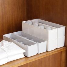 Dwurzędowe bielizna organizator pudełko do przechowywania szuflady szafa organizatorzy na bieliznę biustonosz szalik skarpetki pojemnik pudełka do makijażu tanie tanio OTHERHOUSE Z tworzywa sztucznego 32*17*8cm