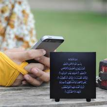 Nieuwe Vierkante Moslim Ramadan Koran Touch Bluetooth Audio Licht Omgevingslicht Draadloze Opladen Nachtlampje