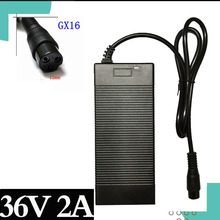 36V 2A high pressure lead acid battery charger Ebike electric scooter charger for electric bicycle vehicles
