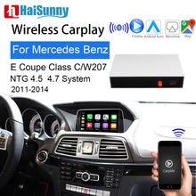 Беспроводной carplay для mercedes e coupe c207 w207 2011 14