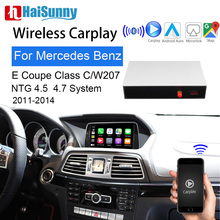Wireless Car play for Mercedes E COUPE C207 W207 2011-14 NTG 4.5 4.7 Apple Carplay Support Smart Multimedia Screen Android Auto