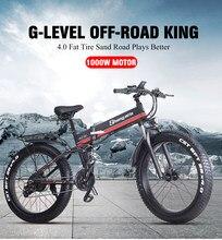 Sheng Milo-bicicleta eléctrica de montaña plegable, llanta ancha, 26 pulgadas, 1000w, 48v