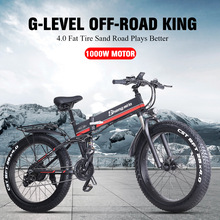 Mountain-Ebike Bicycle-Fat-Tire Folding Motorcycle Sheng Milo Electric New-Pattern 26inch