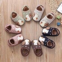 Зимняя пушистая детская обувь для маленьких мальчиков и девочек теплые домашние тапочки с милыми животными