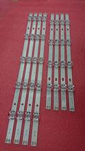 Новый комплект из 8 сменных светодиодных лент для lg 47lb6300