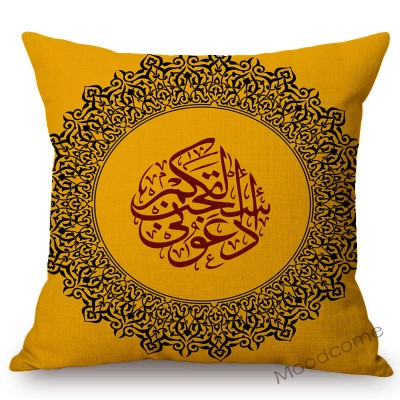 Arabic Muslim Mandala Islamic Calligraphy Allah from Quran Floral Pattern Sofa Throw Pillow Case Royal Islam Linen Cushion Cover