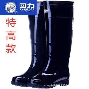 Shanghai Warrior Genuine Product Ultra-High Rain Shoes Men Wear-Resistant Anti-slip Waterproof And Hose Rain Shoes Men's Fishing