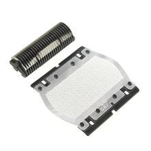 1 шт. 11B сетчатая бритва, сменные резаки из фольги для Braun Series 1 110 120 130s 140s150s-1 5682 5684 бритва, резак, сетка