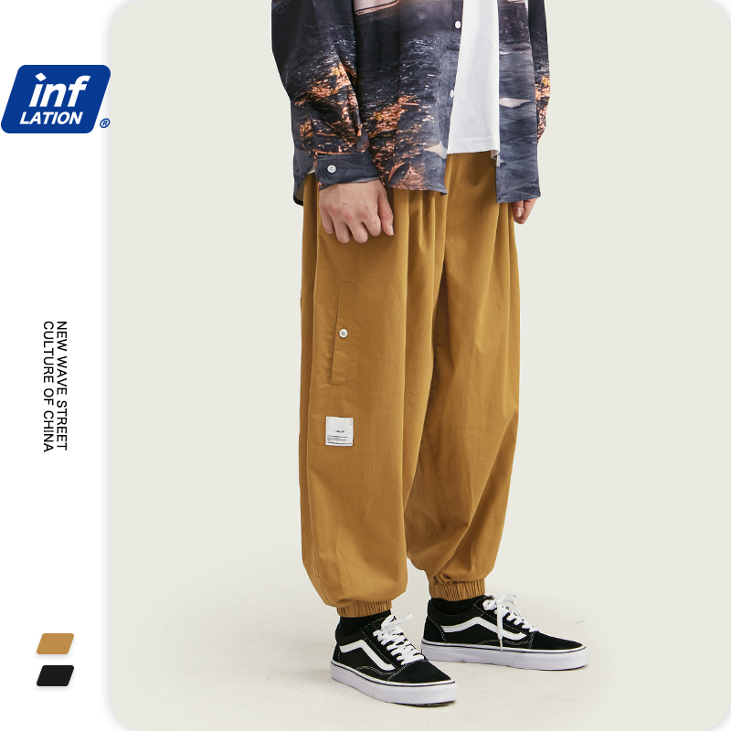 INFLATION Design Men Wide-Leg Jogger Pants Autumn Men Baggy Pants Loose Fit Pure Color Streetwear Men Loose Cargo Pants 93447W