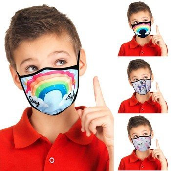cosplay halloween mask led mask cubrebocas para niños Children Rainbow Print Leisure Fashion Outdoor Breathable Washable Mask image