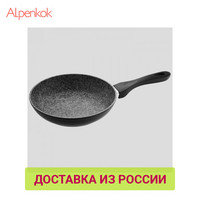 Pans Alpenkok 0R 00001896 Kitchen Dining Bar aluminum pan with non stick