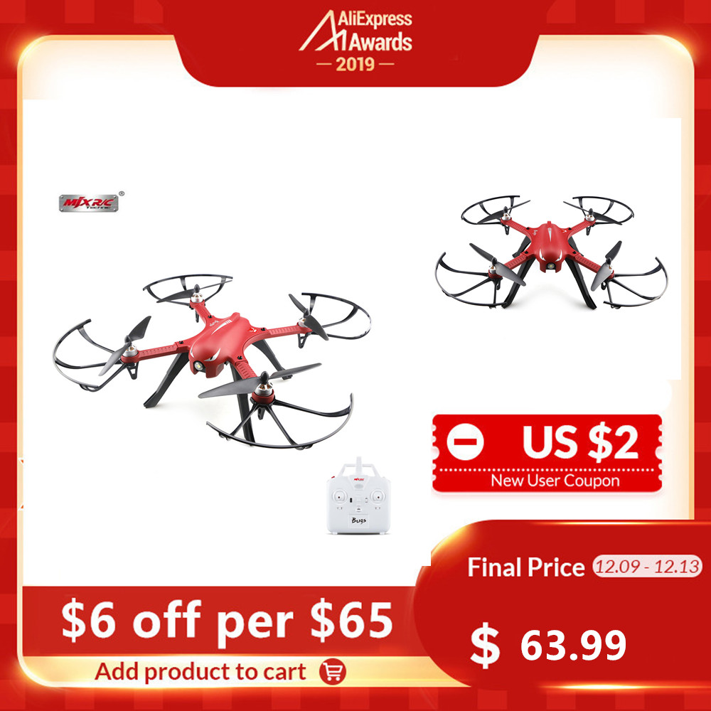 MJX B3 Bugs 3 RC Quadcopter Drone 4-Channels Remote Control Brushless Motor Drones 2.4G Camera Drone Helicopter Outdoor Toys