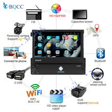 "1din Android 8,1 Quad-Core coche navegación GPS Player 7 ""Universal Radio WiFi Bluetooth MP5 Multimedia + Cámara(China)"