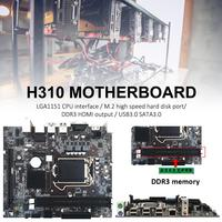 capacitor computer motherboard H310 Computer Motherboard with High Speed Hard Disk Ports All Solid Capacitor Motherboard Support 6 7 8 and 9 generations of CPU (1)