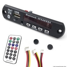 купить Wireless MP3 WMA Decoder Board Remote Control Player 12V Bluetooth 5.0 USB FM AUX TF SD Card Module Car Radio MP3 Speaker в интернет-магазине