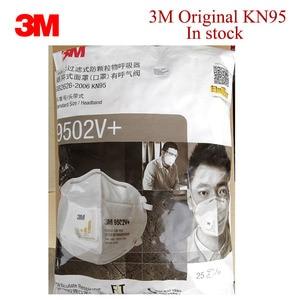 25 шт./лот 3 м 9502 в + маска KN95 респиратор анти-дымка защитные маски Анти-частицы фильтрующий материал