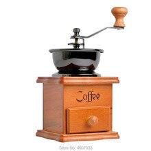 Классическая деревянная ручная кофемолка ручной из нержавеющей стали в стиле ретро кофе специй Мини Кусачка с высококачественной керамикой Millston