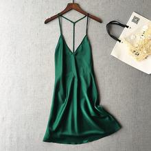 Женское сексуальное шелковое атласное Ночное платье без рукавов
