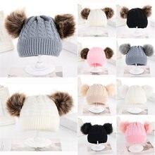 Зимняя шапка для девочек с помпоном маленьких мальчиков детские