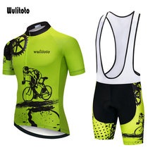 WULITOTO Outdoor summer Short Sleeve set MTB Cycling Jersey Bicycle Top Shirt For Men