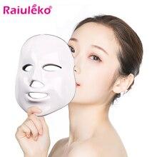 7 цветов фотоны; светодиод маска для лица светодиодный Омоложение кожи анти акне, морщины красоты лечение для использования дома и в салоне терапия для лица Уход