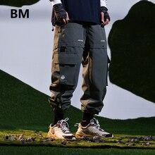 Men Clothing Leg-Pants Streetwear Joggers Harajuku Fashion Korean-Style Straight Hip-Hop