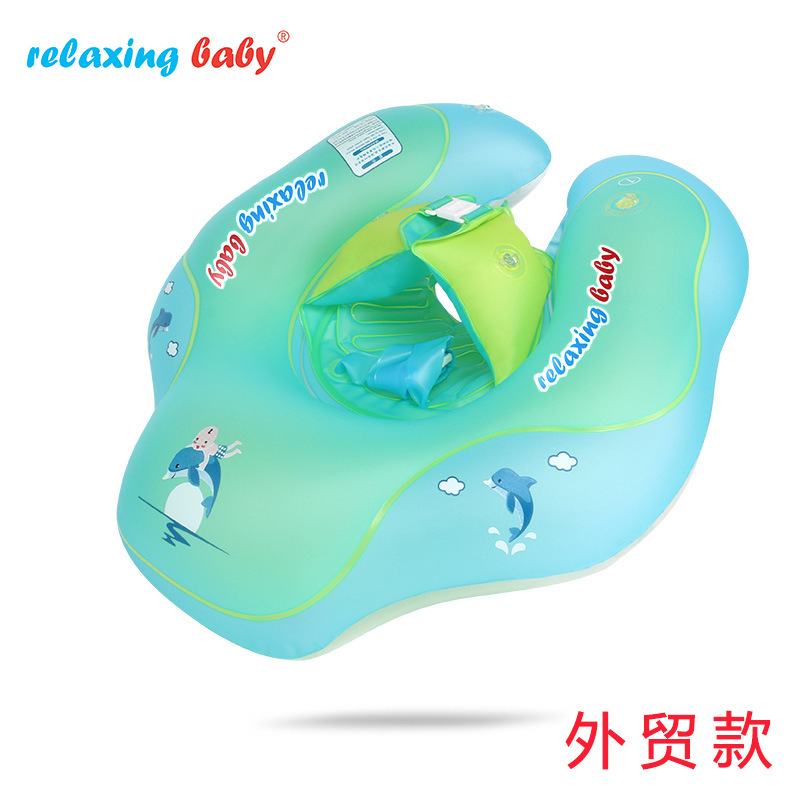 Baby  Swimming Laps  Straps  Children's Inflatable  Environment-friendly PVC Swim Rings Baby & Kids' Floats