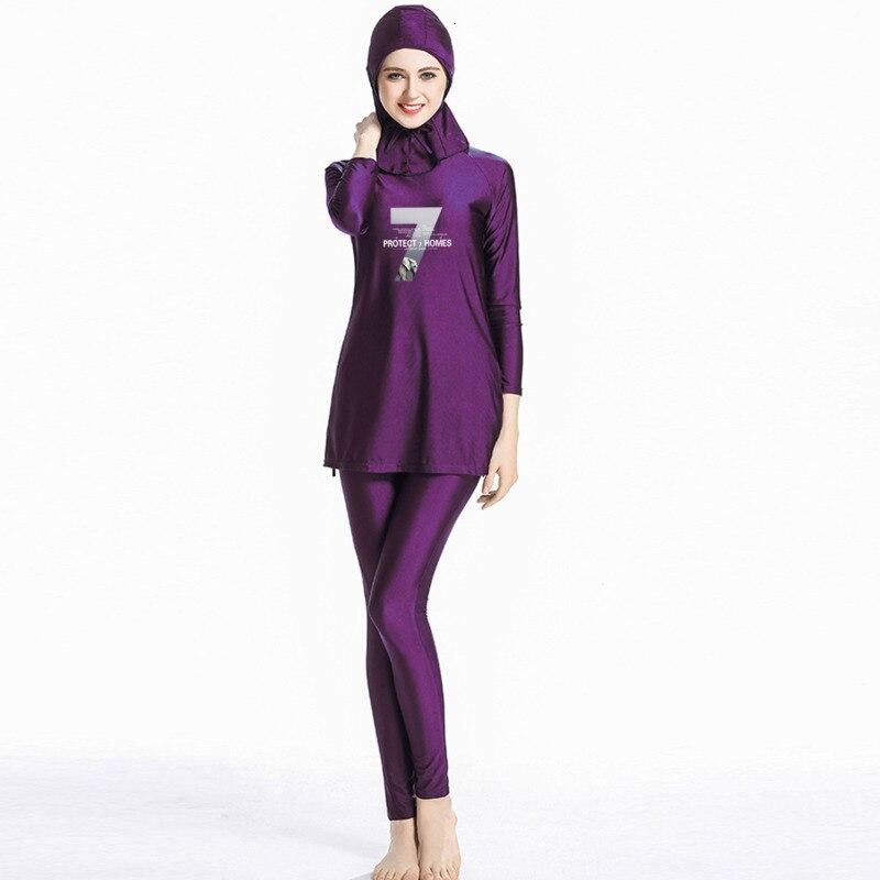 Female Swimming Suit Conservative Muslim Swimwear Digital ...