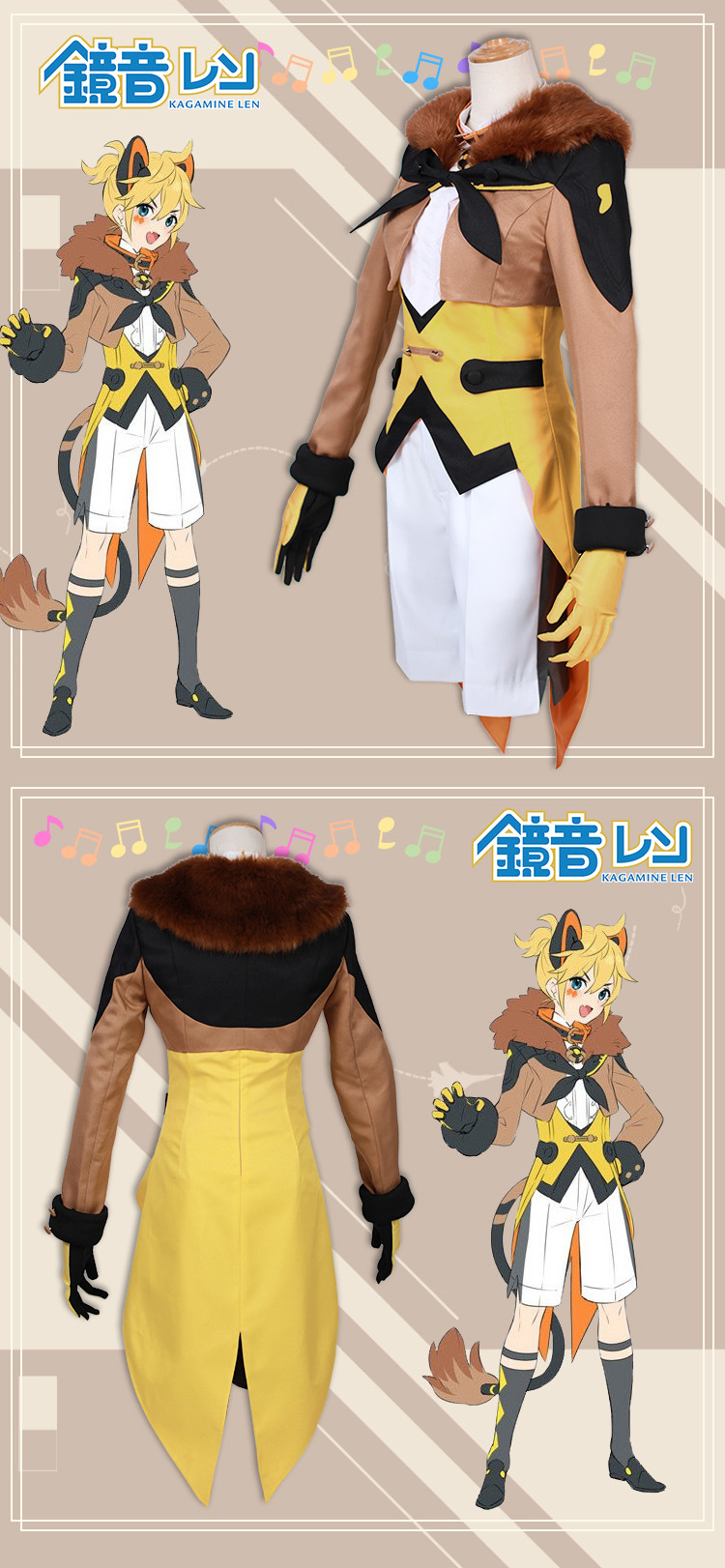 NoBrand Anime R/ôles Cosplay Ensembles Kagamine Rin Kagamine Len Uniformes Femmes Tenues Cosplay Costume