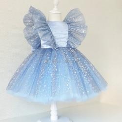 Robes d'été princesse pour filles | Col rond, vêtements de bal, dos ouvert, pour enfants