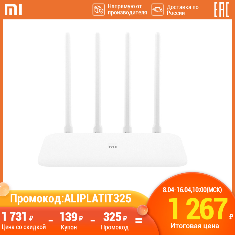 Xiaomi Mi router 4A router WiFi antenna control app 64MB AC1200 1167 Mbps for home Molnia Wireless Routers    - AliExpress