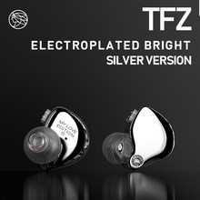 TFZ My Love Edition In Ear Noise Cancelling Earphones Super Bass DJ Hd Hifi Stereo Wired Headset(China)