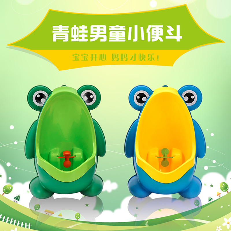 Frog Stand-up Baby Urinal Children Urinal Male Baby Urinal Wall Mounted BOY'S Urinal