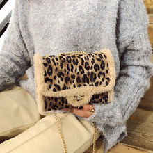 Trendy Chains Bag Personalized Handbags Leopard Print Bag Famous Brand Crossbody Bags For Women Messenger Bag Leopard Print 2019