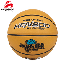 HENBOO 8Pieces Basketball Microfiber Leather High Quality Official Size 5 Standard Outdoor Indoor Sport Inflatable Ball 8112