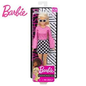 Image 4 - מקורי בארבי fashionistas להעביר סט ספורט מפרקי ילדה בובת צעצועי ימי הולדת ילדה מתנות לילדים Boneca צעצועים לילדים