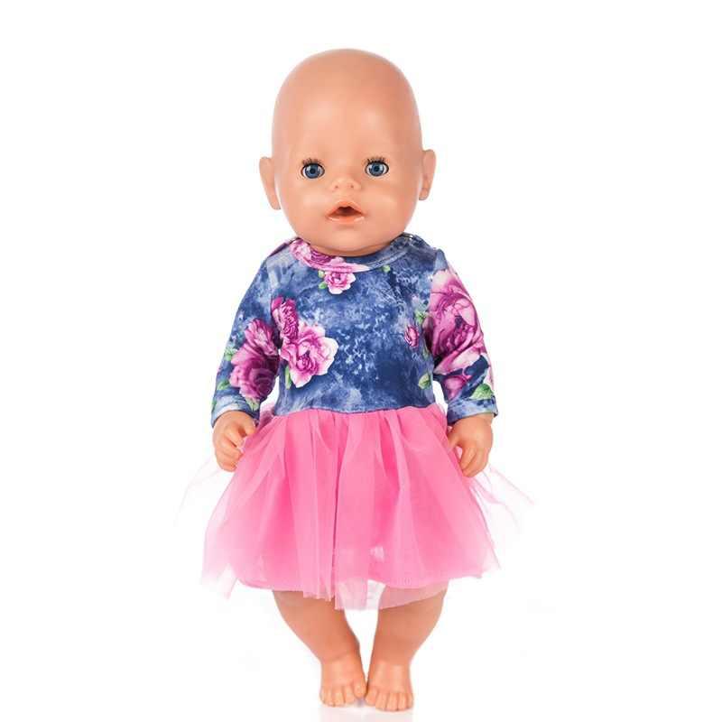 Одежда для маленьких кукол, размер 43 см, кружевная рубашка для детей 18 дюймов, Одежда для куклы-младенца, штаны для 18-дюймовых кукол, подарки для малышей, 099