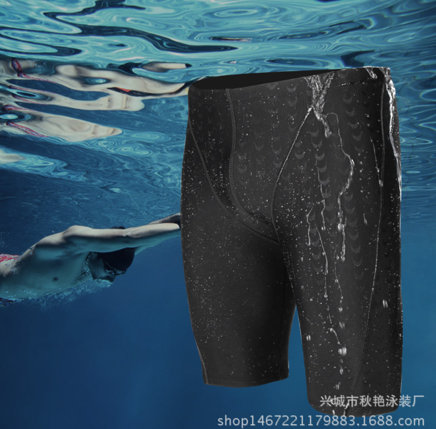 Shark Skin MEN'S Swimming Trunks Quick-Dry Waterproof Men's Bathing Suit Boxer Short Swimming Trunks Game Bubble Hot Spring