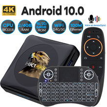 אנדרואיד 10 טלוויזיה תיבת 2.4G & 5.8G Wifi 32G 64G 4k 3D קול עוזר מאוד מהיר BoxTop תיבה