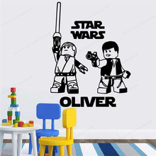 Modern Star Wars Wall Stickers Kids Room wall Decor personalized Custom Name boys bedroom Vinyl Wall Decal JH230 personalized vinyl wall stickers boys room wall decor kids custom name bedroom wall decal removable wall art mural jh226
