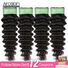 Aircabin-extensiones de cabello humano ondulado, cabello Remy brasileño, 3/4 mechones tejidos de Color Natural, 8-26 pulgadas, 100%
