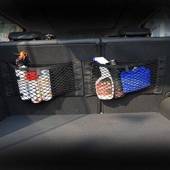 Car Trunk Box Storage Bag Net  sticker For Peugeot Accessories 307 308 407 206 207 3008 406 208 2008 508 408 306 301 106 107 607 july king car bifocal lens fog lamp cob angel eye rings drl case for peugeot 207 2006 2008 208 301 2013 307 2005 2006 407 2d etc