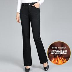 Plus velvet thick jeans maa1 women autumn and winter new high waist elastic outer wear loose straight trousers pants BB989-10