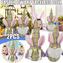 2Pcs Ostern Bunny Gnomes Frühling Geschenke Zimmer Plüsch Gesichtslosen Puppe Dekorationen Präsentiert Ostern Home Dekorative Plüsch Ornamente 112
