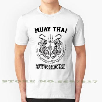 Muay Thai Kickboxing Strikers Tigers Graphic Custom Funny Hot Sale Tshirt Muay Thai Kickboxing Striking Nak Muay Martial Arts image