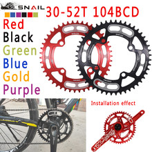 Bicycle chain ring 104 BCD round 30t 32t 34t 36t 38t 40t 42t 44t 46t 48t 50t 52t tooth single sprocket MTB mountain bike 104BCD