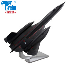 все цены на Terebo 1:72 SR-71A Blackbird Simulation Model Alloy Military Model Airplane Model collection gift онлайн