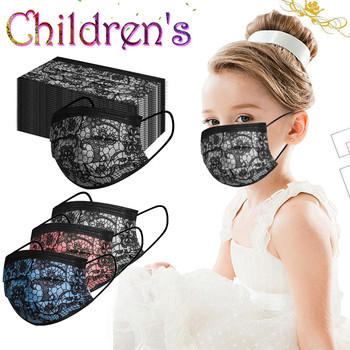 50pc Children Mask Fashion Lace Disposable Protection Breathable Face Masks Face Maskfor Kid Fashion Mascarillas Hot Sale