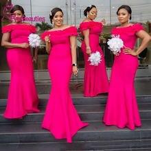 Женское длинное платье подружки невесты розовое с оборками и